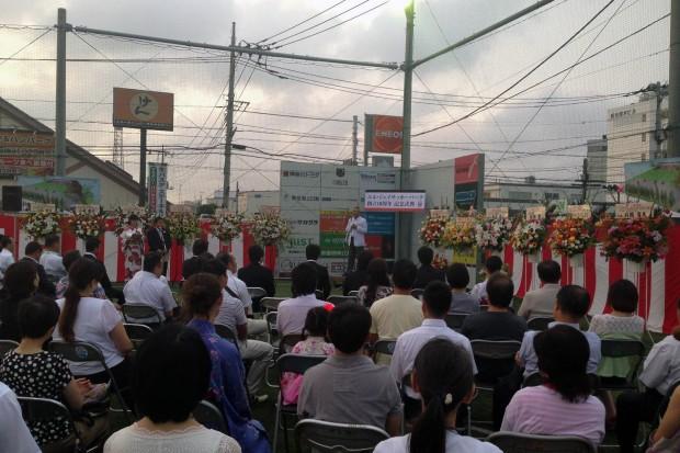 LJサッカーパーク10周年記念式典の模様
